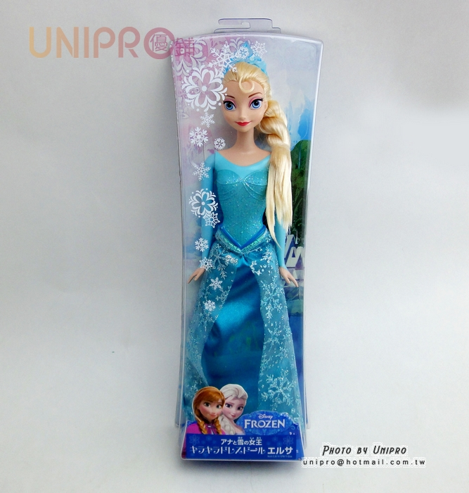 【UNIPRO】冰雪奇緣 FROZEN 艾莎 ELSA 洋娃娃 人偶 日貨 3歲以上適用