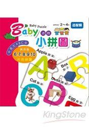 Baby遊戲小拼圖:英文ABC