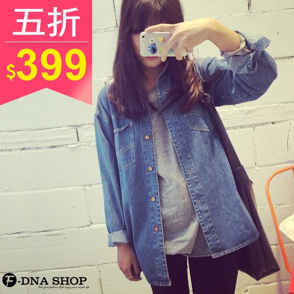 F-DNA★海鷗車線口袋洗色牛仔襯衫外套(藍)【ESD1276】