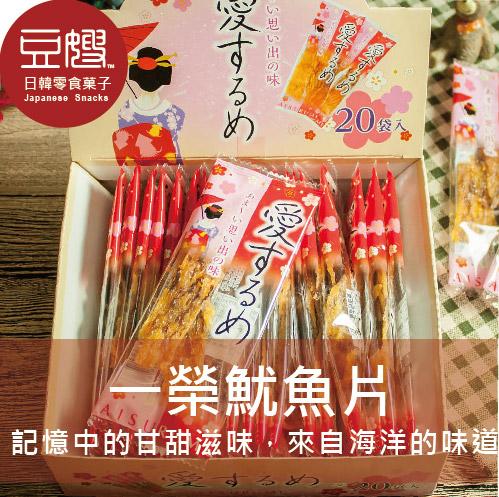 【豆嫂】日本零食 一榮 魷魚片(單包15元/下單20包以盒裝出貨)