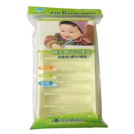 『121婦嬰用品』亞米兔YummyRabbit副食品冷凍盒-條狀