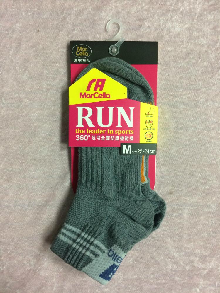 Mar cella 瑪榭 360度足弓全面防護機能襪 2/1高 灰色 女襪 M 22~24cm 台灣製