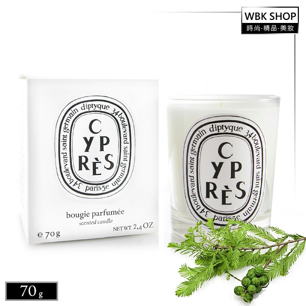 Diptyque 柏樹 香氛蠟燭 70g Candle Cypres - WBK SHOP