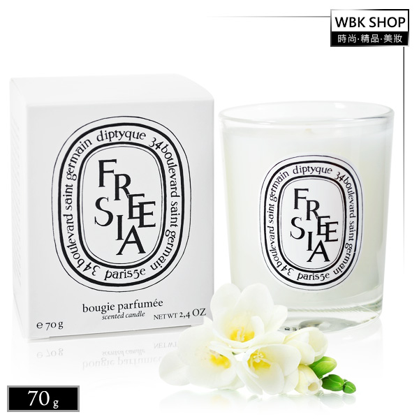 Diptyque 小蒼蘭 香氛蠟燭 70g Candle Freesia - WBK SHOP