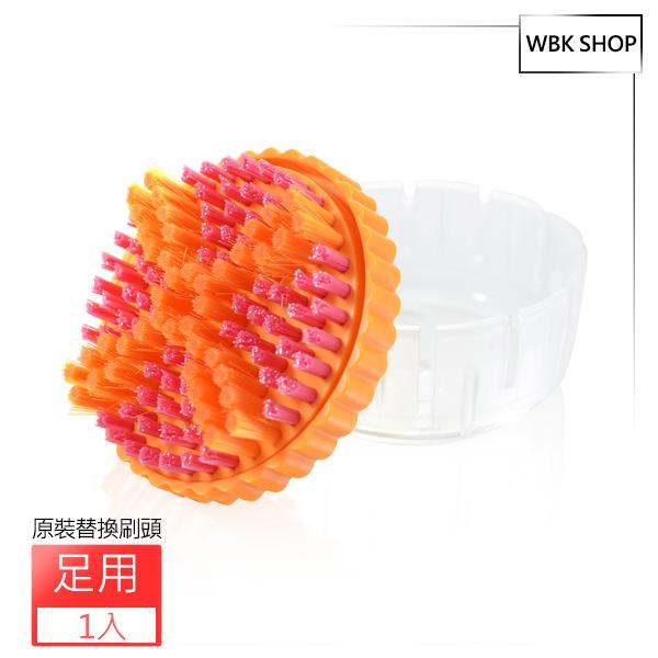 Clarisonic 科萊麗 超音波洗臉機 原裝替換刷頭(無盒)-美足SPA乾/濕 兩用去角質刷頭(僅限足部肌膚)