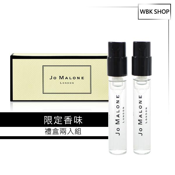 Jo Malone 經典小香 1.5ml 兩入組合-限定香味針管小香禮盒 婚禮小物 - WBK SHOP