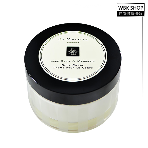 Jo Malone 青檸、羅勒與柑橘 潤膚乳霜 175ml - WBK SHOP