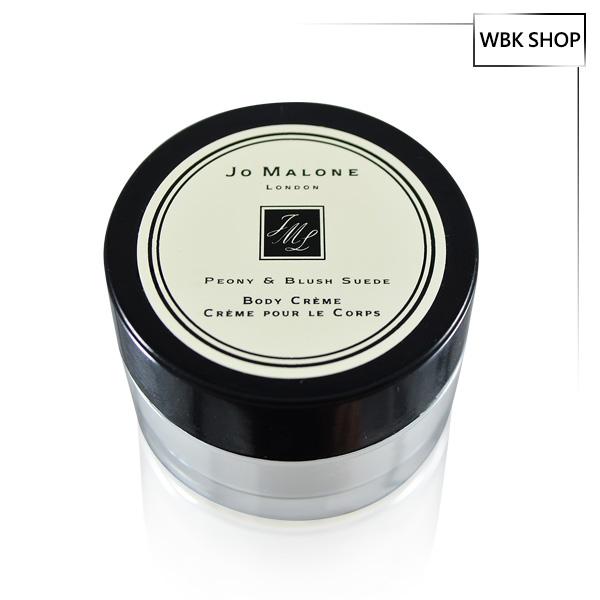 Jo Malone 牡丹與胭紅麂絨 潤膚乳霜 15ml - WBK SHOP