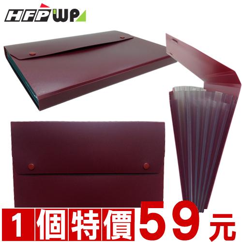 本月超值45折HFPWP 6層分類風琴夾 環保無毒材質F419