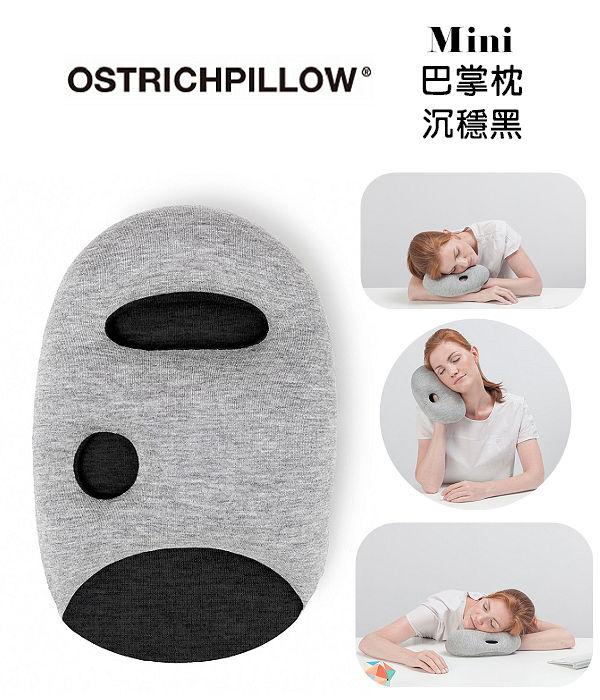 ├登山樂┤英國 Ostrich Pillow 創意鴕鳥mini 巴掌枕 #OP-011