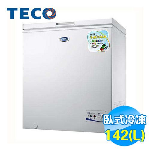 東元 TECO 單門上掀式冷凍櫃 RL1481W