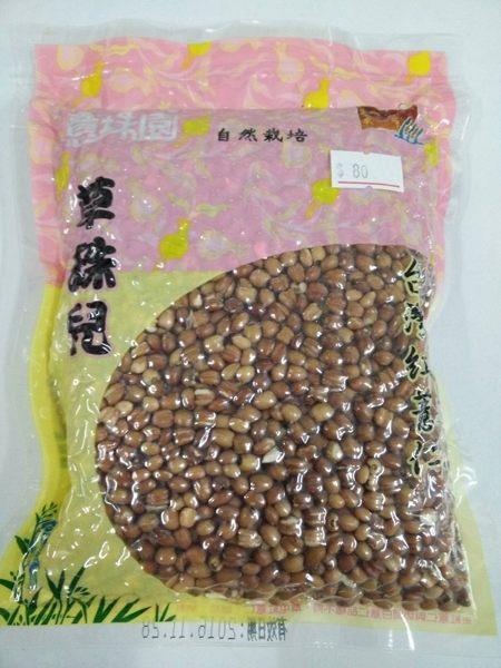 薏珠園 草珠兒-紅薏仁 300g/包~需預訂