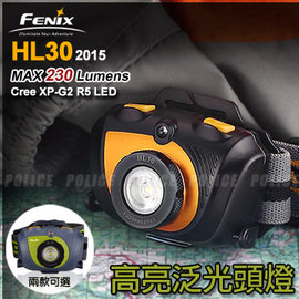 [ Fenix ] HL30 2015 高亮度雙光源頭燈 200流明