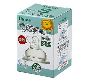 小獅王辛巴 Simba 防脹氣標準十字孔奶嘴 單入