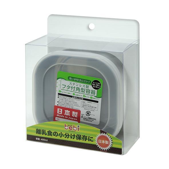 不鏽鋼食品保鮮盒-400ml