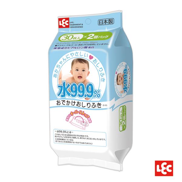 LEC 純水99.9%日本製濕紙巾 隨身包 (2入)