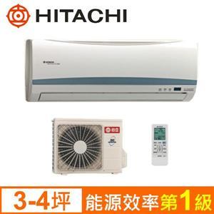 ★綠G能★全新★日立旗艦變頻冷暖分離式RAC-22HD/RAS-22HD預購