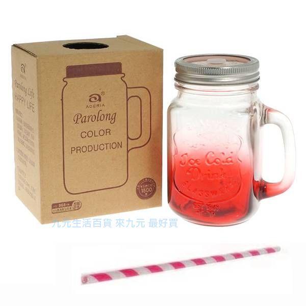 【九元生活百貨】韓國梅森吸管玻璃杯/雙蓋漸層 玻璃水杯 梅森瓶 吸管杯