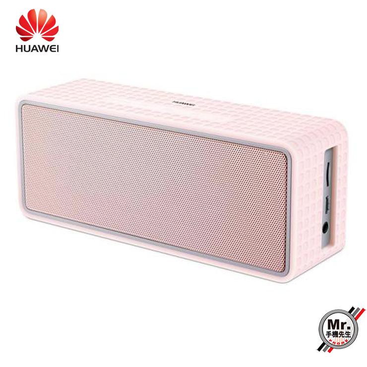 【Huawei】華為 am10s 藍芽喇叭