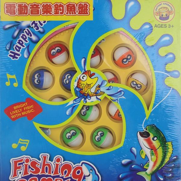 電動釣魚組 20105 東匯(中方型/附電池)/一個入{促100}~出清商品~