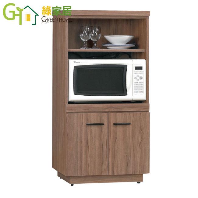 【綠家居】夏比堤 2尺柚木紋餐櫃/收納櫃