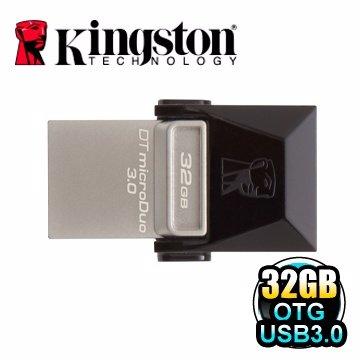 *╯新風尚潮流╭*金士頓 32G 32GB DataTraveler OTG 手機電腦兩用隨身碟 DTDUO3/32GB