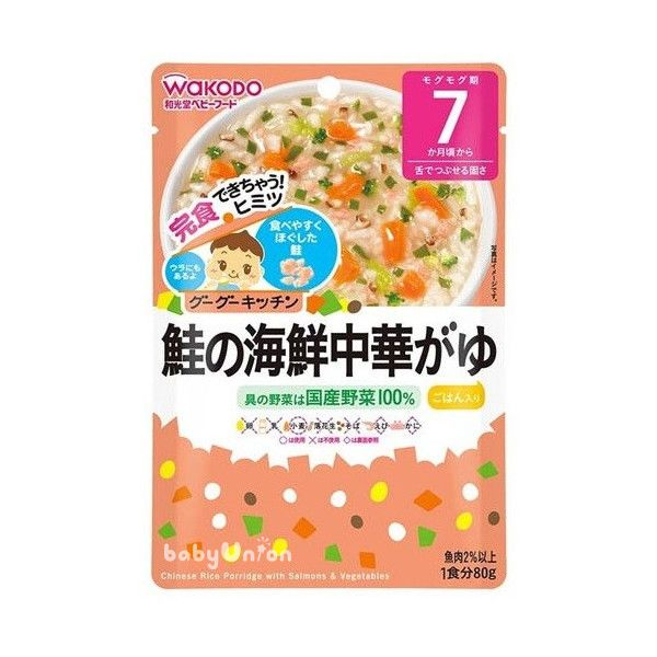 *IE系列買六送一* Wakodo和光堂 - IE308 中華鮭魚海鮮粥 7m (每周進貨效期有保障)