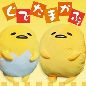 美麗大街【1016012601-12】蛋黃哥 插手枕 抱枕12吋 暖手枕