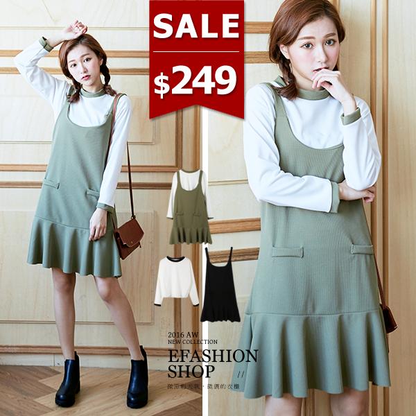 滾邊羅紋上衣+魚尾裙襬吊帶裙-eFashion 預【E15700029】
