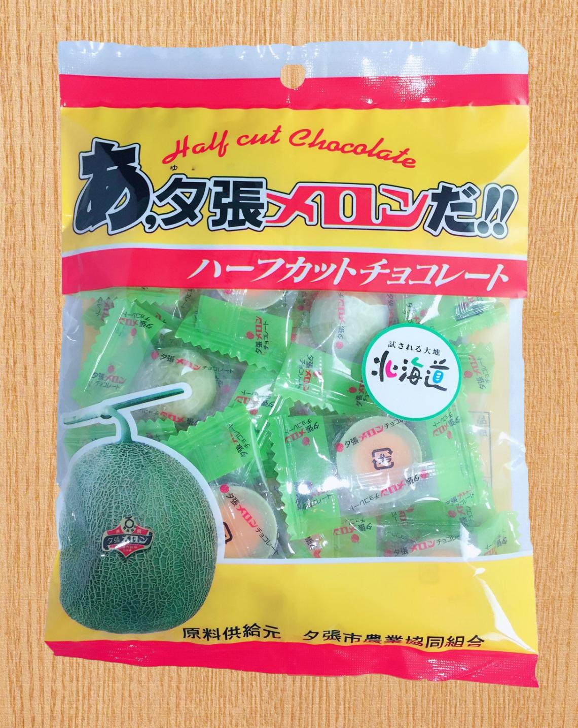【Kizandy】夕張北海道 哈密瓜巧克力