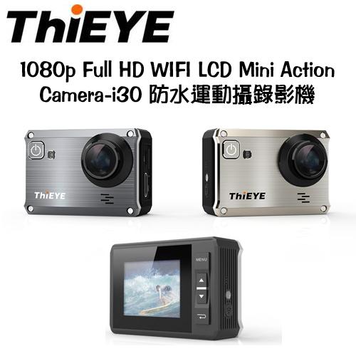 【★送32G記憶卡+自拍棒】THiEYE 第i角度 運動攝錄影機 i30 立福公司貨 行車紀錄器 40米 防水 潛水 超廣角 1080P WIFI傳輸 似 HERO5