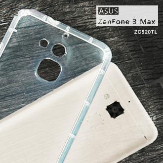 華碩ASUS ZenFone 3 max ZC520TL安全氣墊空壓殼 加厚設計防摔ZenFone 3 max ZC520TL透明矽膠殼 全包邊TPU軟殼手機殼