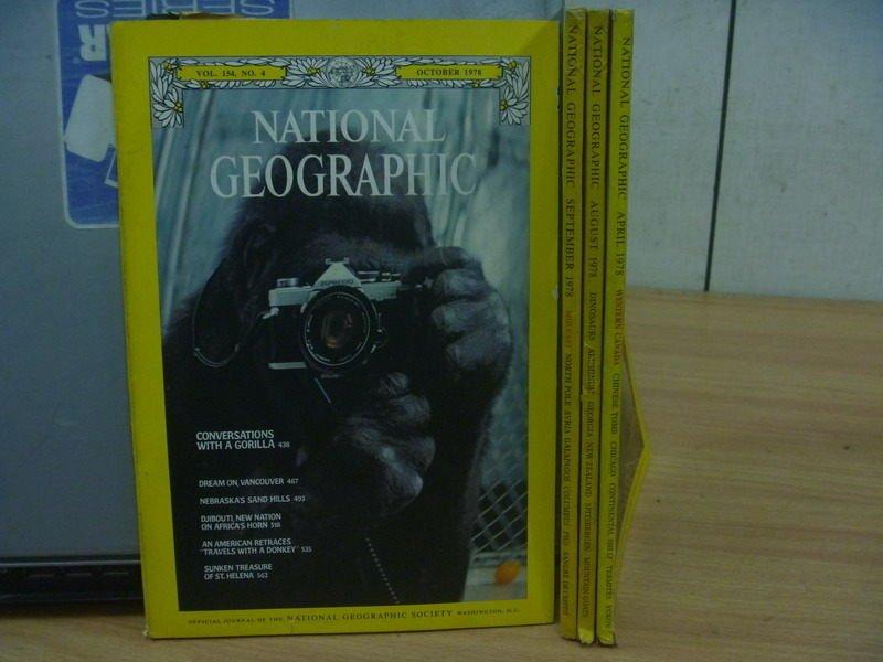 【書寶二手書T3/雜誌期刊_ZKN】國家地理雜誌_1978/4~10月間_4本合售_Gorilla等_英文