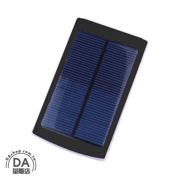 《DA量販店》太陽能 110V 市電 USB 充電 10000mah 應急備用電池 充電器 行動電源 黑色(79-3009)