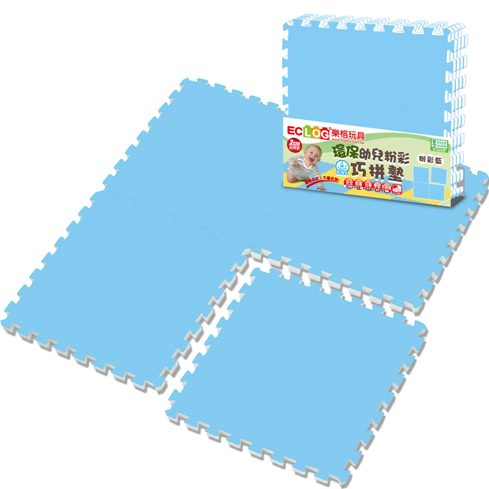 LOG 樂格玩具 環保PE棉粉彩巧拼墊-天空藍  (環保安全無毒)