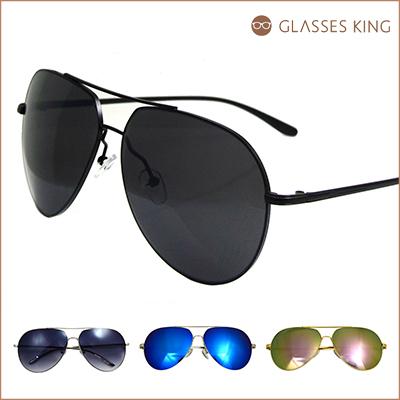 眼鏡王☆雷朋時尚流行高級金屬質感夏日海灘水銀帥氣太陽眼鏡墨鏡漸層黑反光白藍綠彩橘紅紫粉S281
