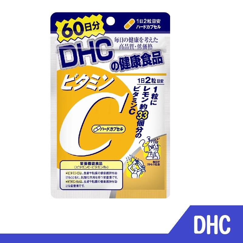 DHC 維他命C 60天份【RH shop】日本代購