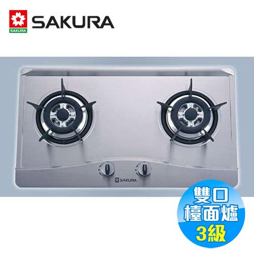 櫻花 SAKULA 歐化不鏽鋼雙口檯面爐 G-2511K