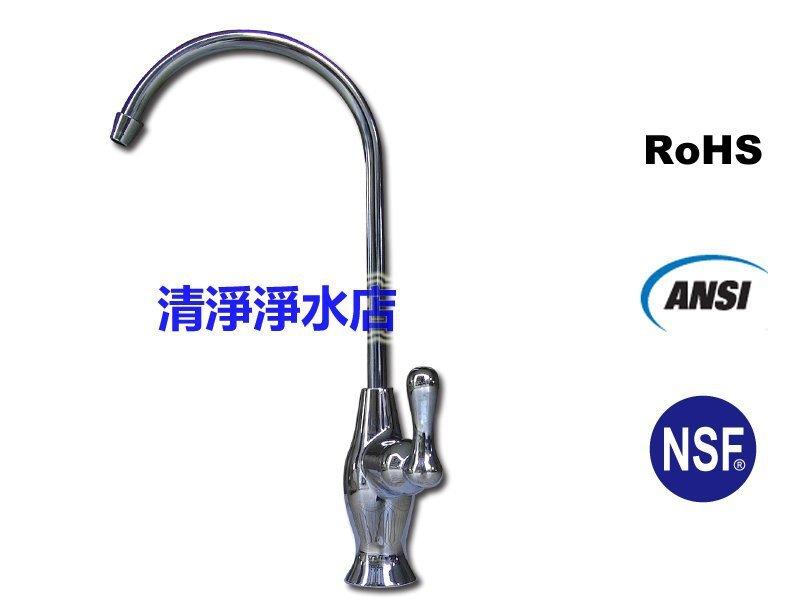 【大墩生活館】FLR-522不銹鋼歐式陶瓷鵝頸龍頭,NSF認證,完全無鉛認證800元。