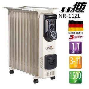 早鳥優惠 【現貨】 北方 11葉片式恆溫電暖爐 NR-11ZL 適合長時間及睡眠使用 德國原裝進口