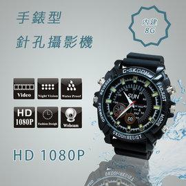 手錶1080P內建8G針孔攝影機