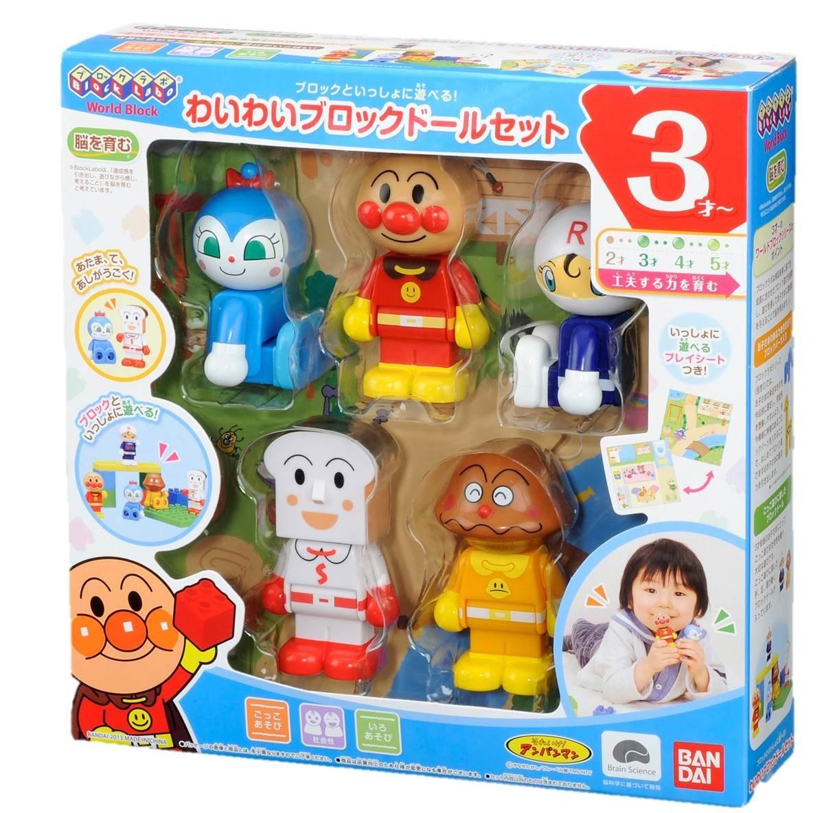 **雙子俏媽咪親子館**  [日本]  麵包超人 Anpanman可愛人偶公仔積木  (現貨)