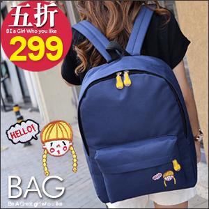 B.A.G*現+預*【BT-GIL】卡通女孩超Q插畫尼龍後背包(現+預)4色