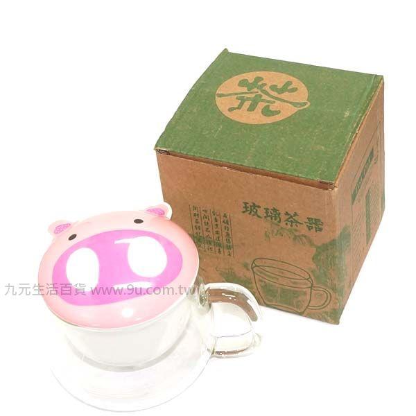 【九元生活百貨】粉紅豬濾茶杯 沖茶杯 玻璃杯