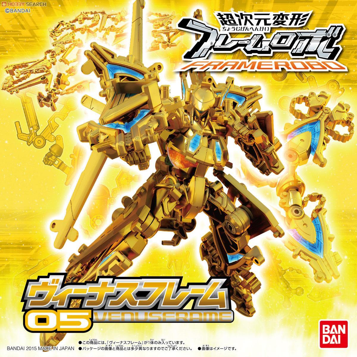 ◆時光殺手玩具館◆ 現貨 組裝模型 模型 BANDAI 超次元變形 骨架機器人 金星戰士 05