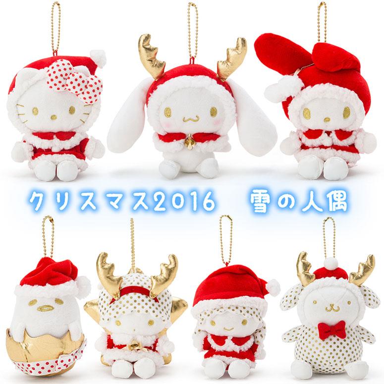 [聖誕專區]KITTY美樂蒂雙子星大耳狗布丁狗蛋黃哥玩偶娃娃吊飾聖誕禮物系列雪之人偶造型923221海渡