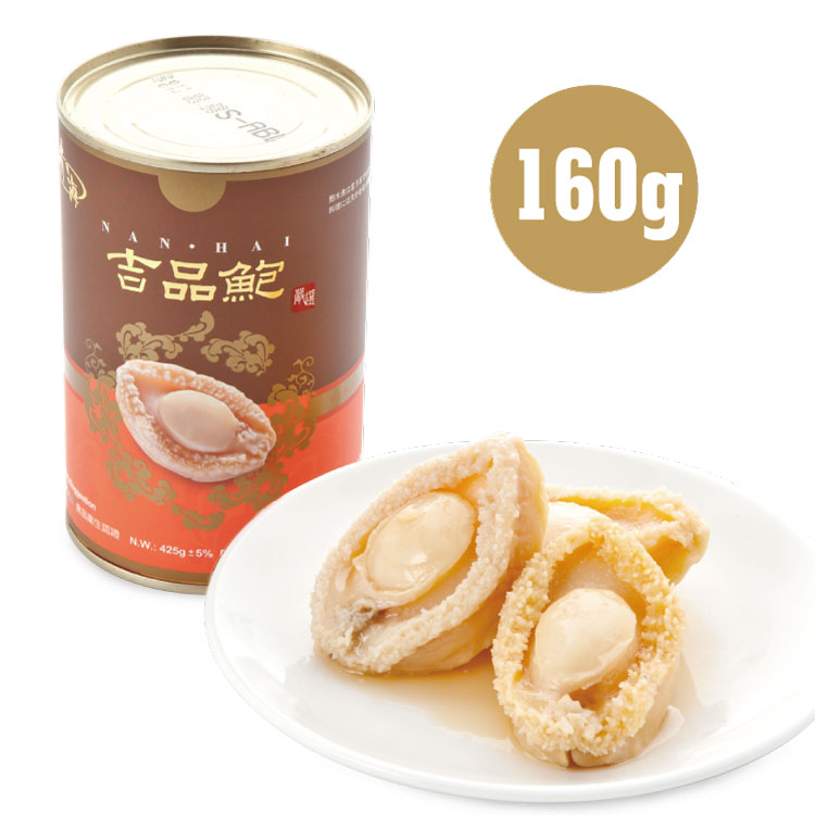[南海]清湯吉品鮑 鮑魚罐頭(160g/12粒)
