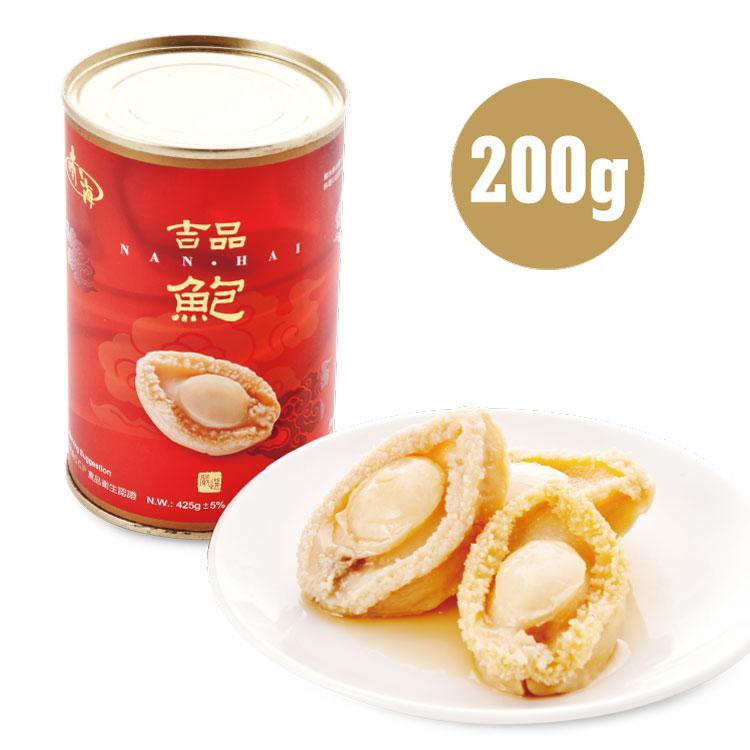 [南海]清湯吉品鮑 鮑魚罐頭(200g/12粒)