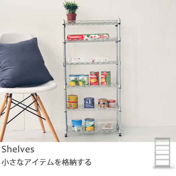 移動櫃 廚房架 收納櫃【J0081】間隙六層架44x15x120cm MIT台灣製 完美主義
