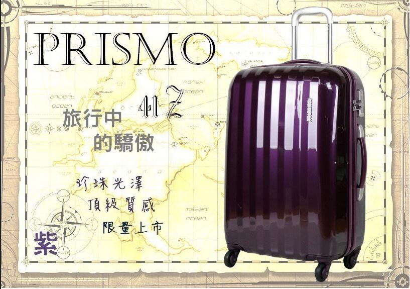 《熊熊先生》 新秀麗Samsonite|美國旅行者|American Tourister|行李箱|登機箱 熱賣推薦 41Z 拉鍊 20吋